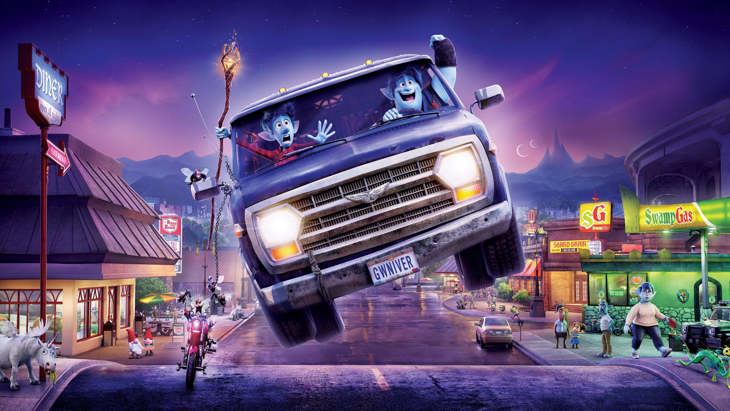 Uma Nova Jornada Fantástica Da Pixar