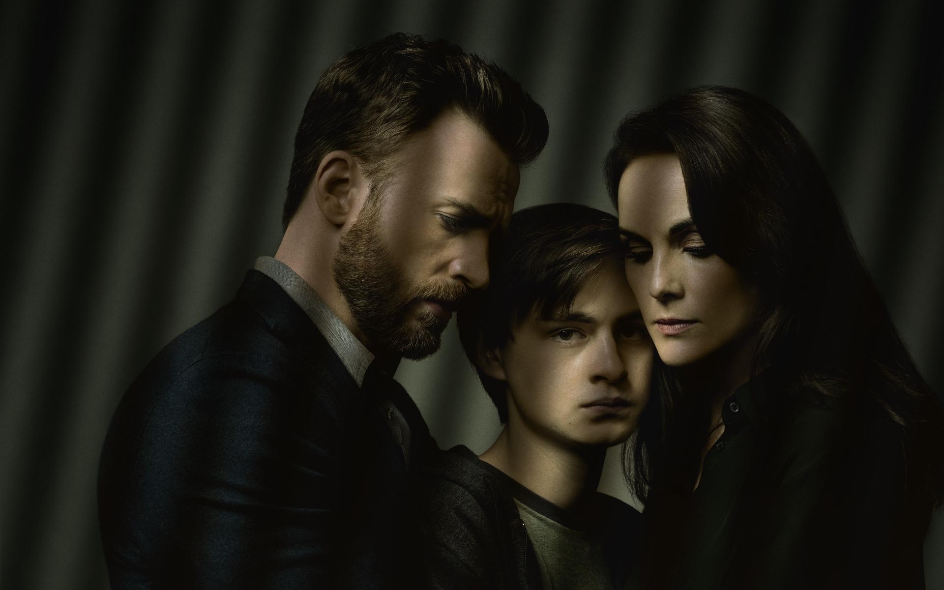 O Thriller Encontra Uma Família Perfeita